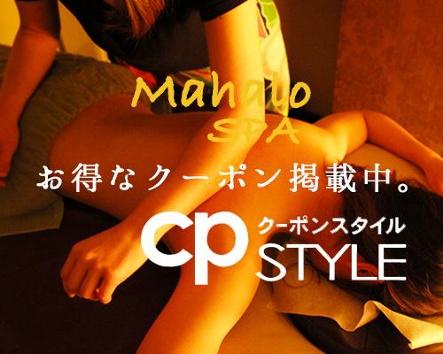 cp_banner